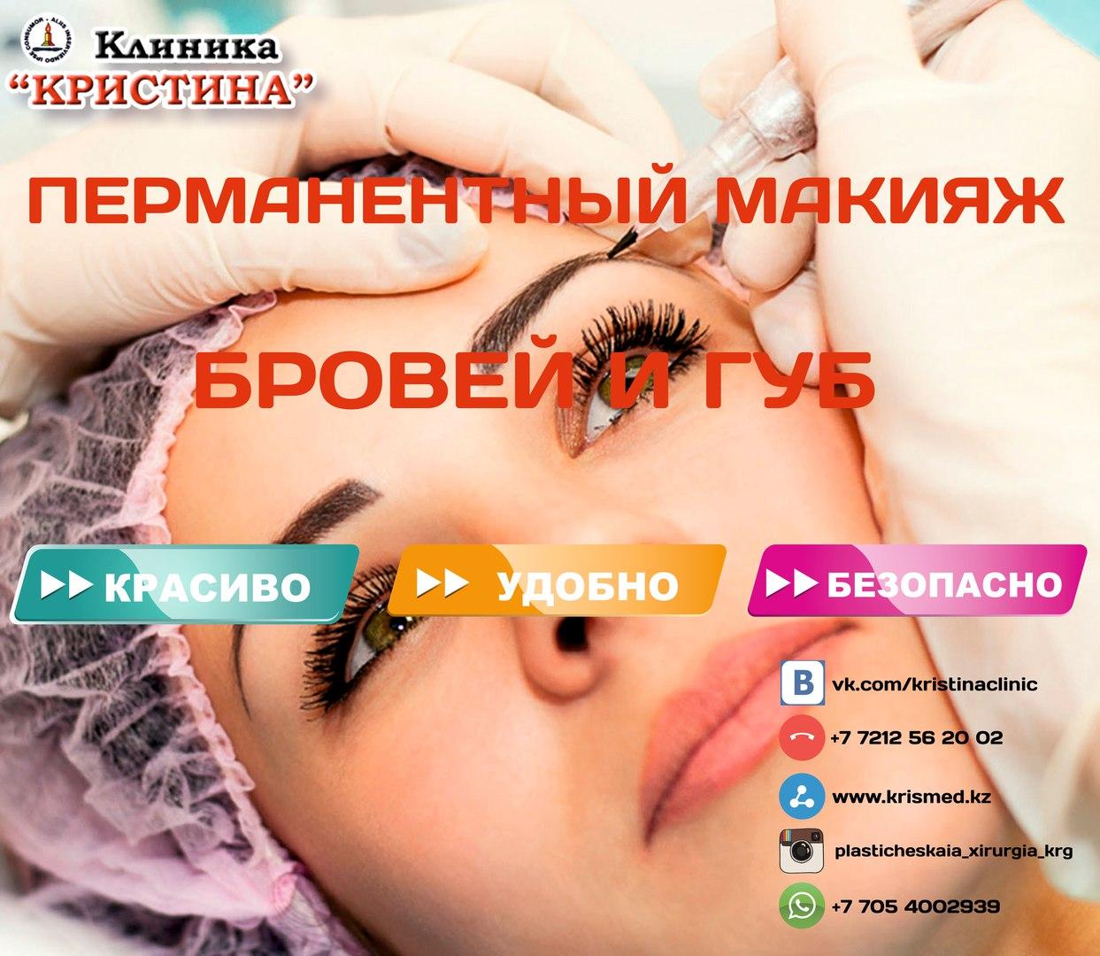defloratsiya-hirurgicheskim-putem