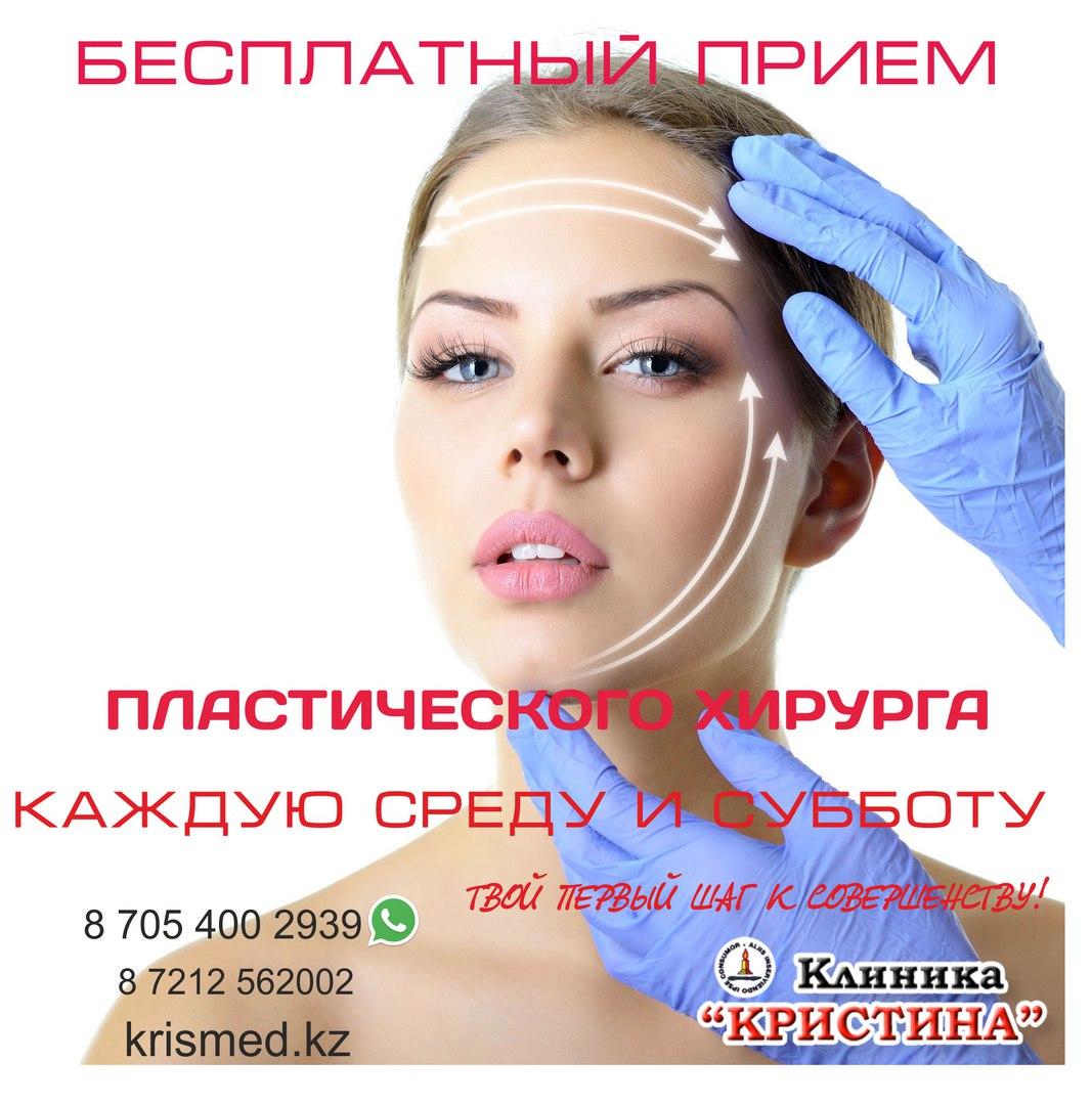 Хирургия гинекология
